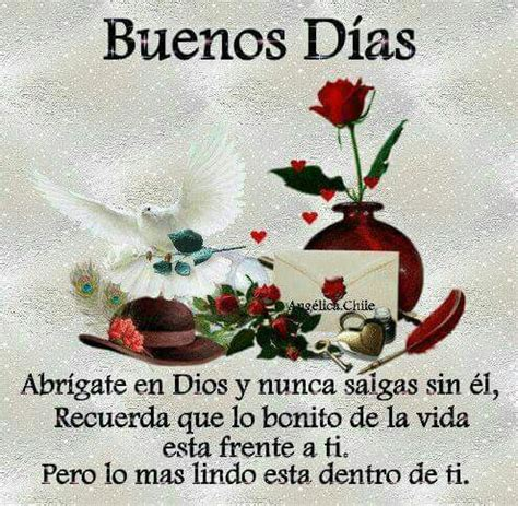 17 Best images about BUENOS DÍAS on Pinterest | Amigos, Te ...