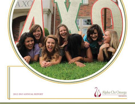 2012 2013 Annual Report by Alpha Chi Omega Fraternity, Inc ...