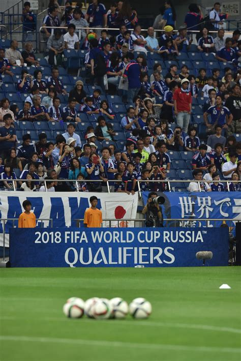 2018 Fifa World Cup Russia Qualifiers Matches Fifacom ...