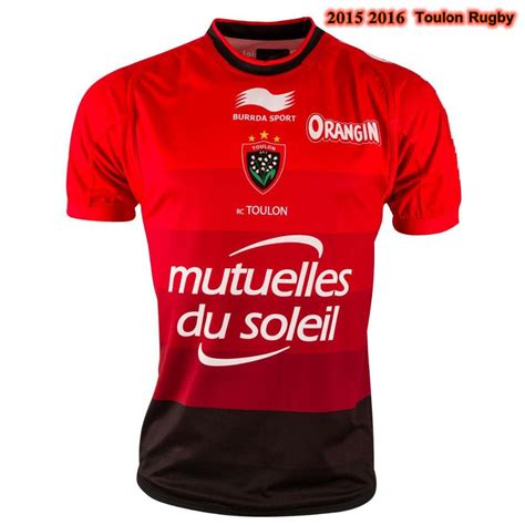 Discount 2016 Toulon Rugby Jersey Home Players Match Day ...
