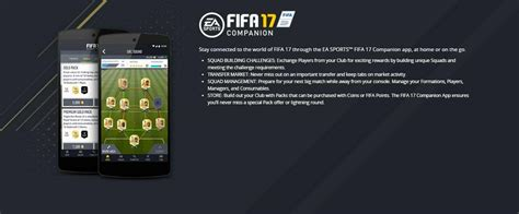 FIFA 18 Web App Troubleshooting Guide for the Most Common ...