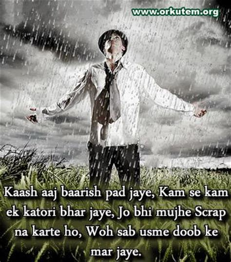 Funny Quotes About Rain. QuotesGram