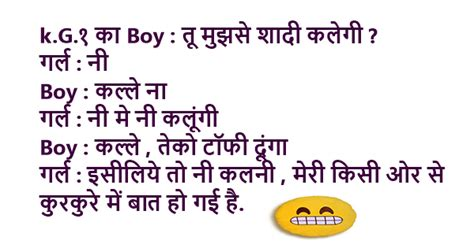 Image Gallery most hilarious jokes