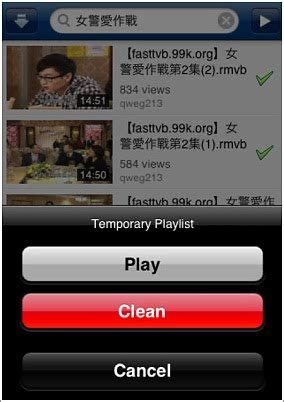Play YouTube Video Continuously In iPhone [How To]