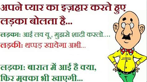 Top 10 Best Funny Hindi Jokes Ever Latest May 2018
